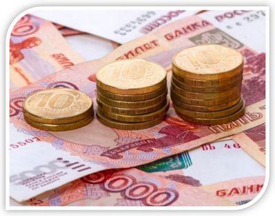 Без справок о доходах получить кредит – Как без подтверждения дохода взять займ