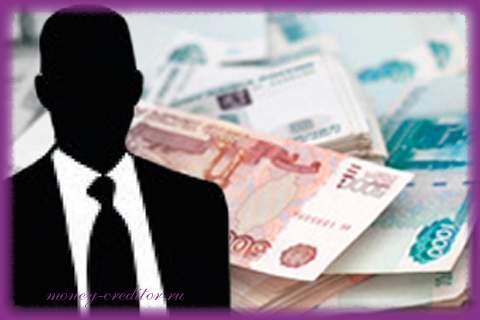 помощь в оформлении кредита мошенниками