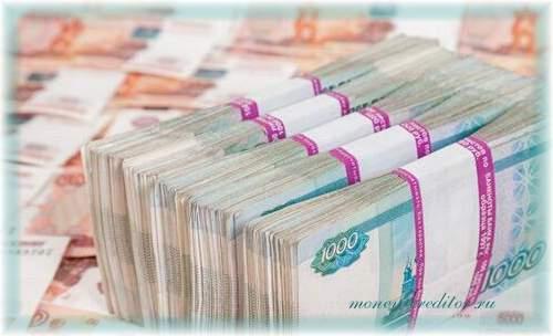 помощь в оформлении кредита в банке