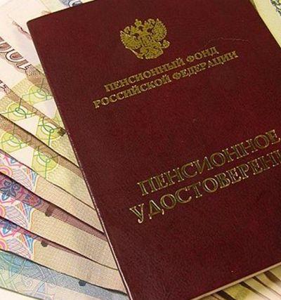 Потребительские кредиты пенсионерам до 75 лет без поручителей в России условия и документы