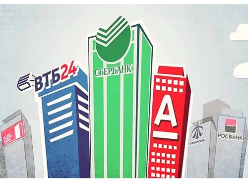 предложения российских банков