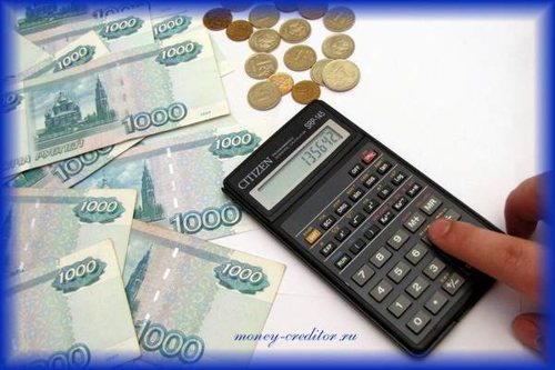 кредит с залогом для снижения процентной ставки