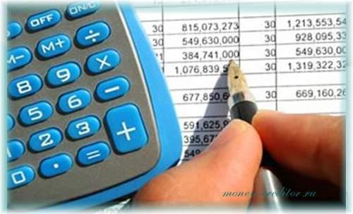 условия кредитования без справок, залогов и поручителей