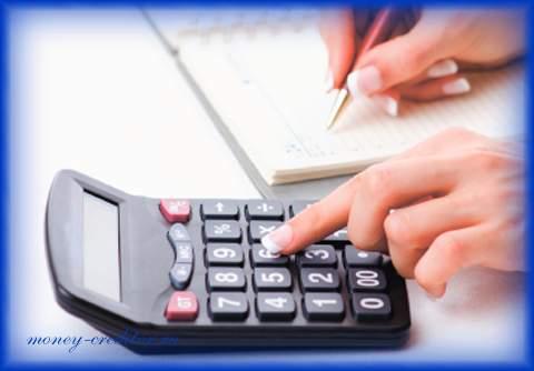 взять в кредит деньги 100000 взять кредит онлайн на долгий срок