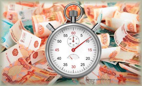 Взять кредит без поручительства и справок о как взять в кредит с билайн