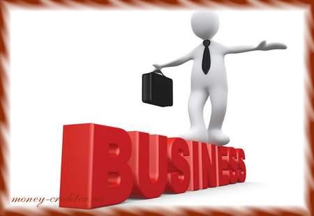 взять кредит на развитие малого бизнеса чем рискует банк