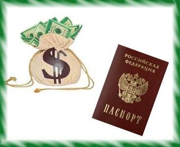 Можно ли взять кредит по паспорту без предоставления других документов?