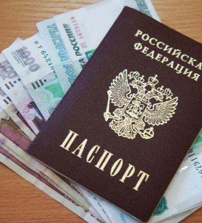 Как и где получить кредит по паспорту взять кредит в банке иногороднему