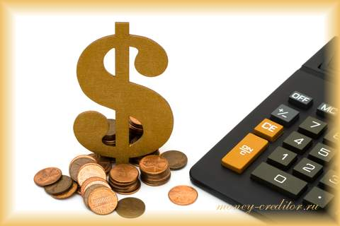 процентные ставки по кредитам в банке