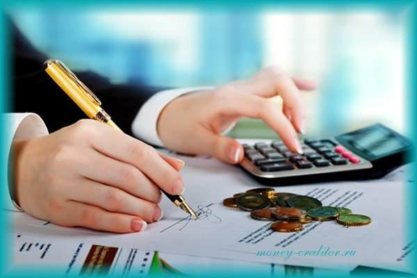 условия предоставления денег в долг под залог