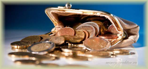 условия кредитования наличными в банках