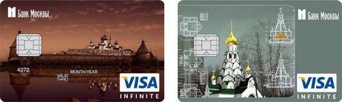 Банк Москвы Дар Святыне VISA Infinite