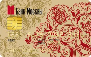 Банк Москвы Золотая карта Visa и MasterCard