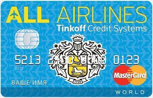 Банк Тинькофф кредитная карта All Airlines