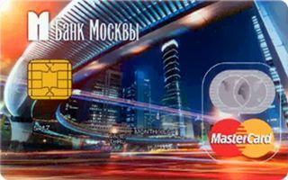 Карта Мой Проездной банк Москвы
