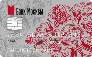 Классическая карта Visa и MasterCard банк Москвы