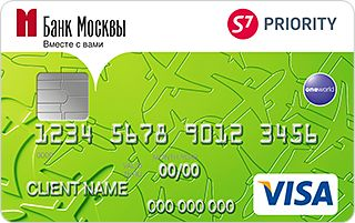 Класическая кредитная карта - банк Москвы S7