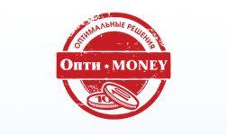Опти Мани онлайн заявка на займ
