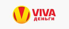 Вива Деньги (Viva Dengi) онлайн заявка на займ