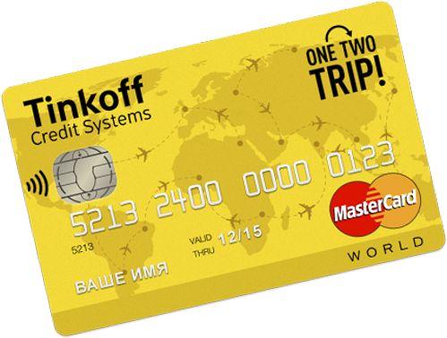 Тинькофф оформить кредитную карту OneTwoTrip онлайн