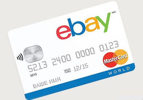 Тинькофф заявка на кредитную карту eBay через интернет