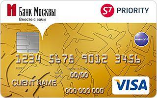 Золотая кредитная карта - банк Москвы S7