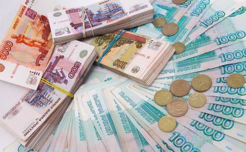 250000 рублей куда вложить?