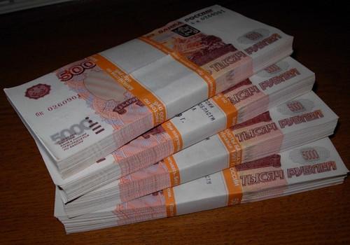 Куда лучше инвестировать миллион рублей?