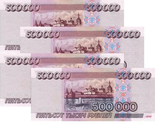 Куда можно потратить 4000000 рублей или вложить?