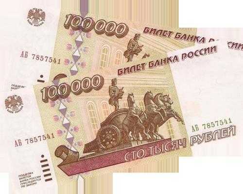Куда вложить 200000 рублей чтобы заработать?