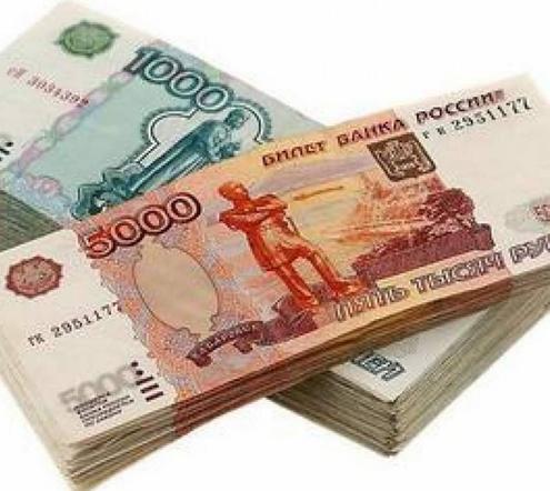 Куда вложить 300000 рублей чтобы заработать?