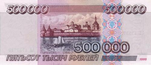 Куда вложить 500000 рублей чтобы заработать?