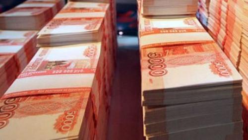 Куда вложить двадцать миллионов рублей?