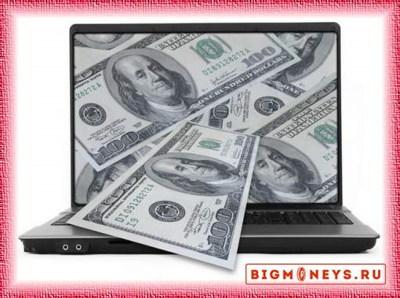 BigMoneys личный кабинет для получения онлайн займа