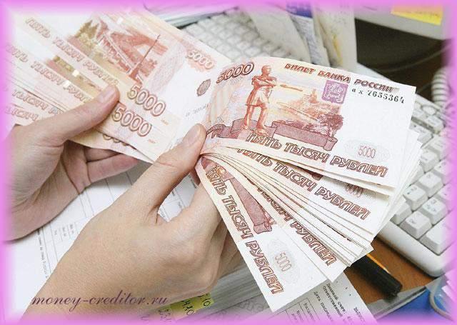 центрофинанс личный кабинет на centrofinans ру