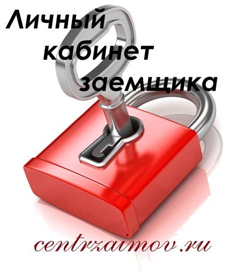 Перевод с сбербанка на тинькофф комиссия