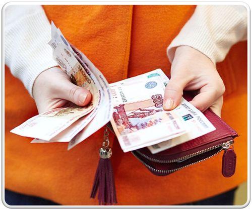 Creditplus личный кабинет войти в систему займов