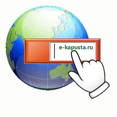 еКапуста займ личный кабинет номер учетной записи в системе МФО