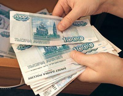Кредитплюс ру личный кабинет клиента ООО «Экофинанс»