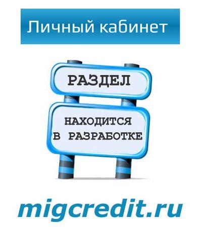 смарт кредит возврат продлений расчет кредита наличными альфа банк