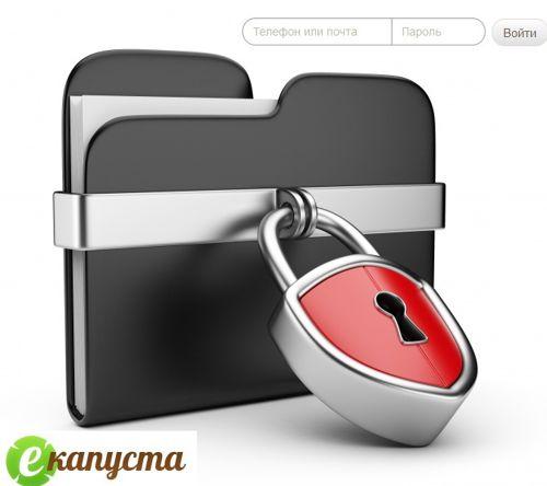 оценка клиента в eKapusta ru личный кабинет