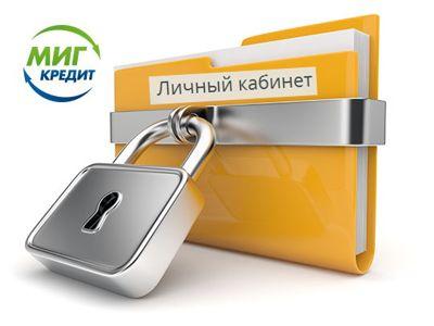 dengi-v-kredit-onlayn-na-kartu-ukraina