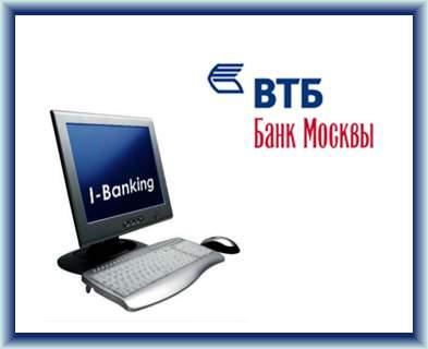 Банк Москвы online bm ru зарегистрироваться в личном кабинете