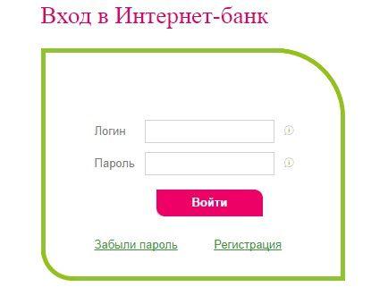 Ренессанс кредит интернет банк личный кабинет вход онлайн