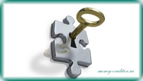 ренессанс кредит личный кабинет регистрация пароль