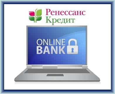 Ренессанс Кредит личный кабинет вход на веб-сайте rencredit ru
