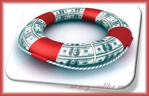 ваши деньги личный кабинет войти и получить финансовую помощь