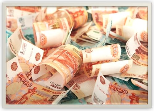 Убрир интернет банк вход в систему финансового контроля