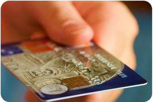 Убрир ру личный кабинет кредитные карты и потребительский кредит