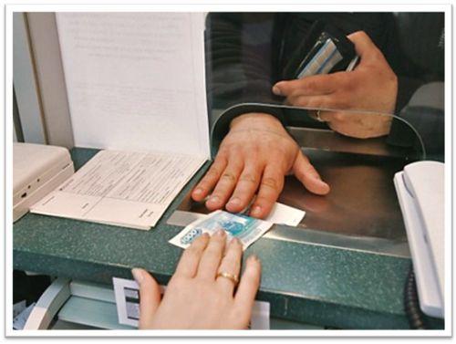 УБРиР Телебанк вход в личный кабинет доступен